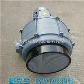 HTB100-505透浦多段式鼓风机材质丨中压多段式鼓风机