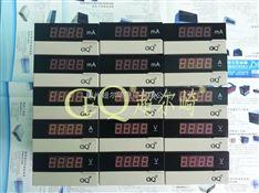 数显线速表DS3-8DV5L