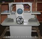 专业双端面磨石机高标准、高精度