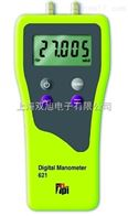 summit-721漏气排查仪【森美特】summit721气泄漏测试仪TPI-721可燃气体泄漏检测器