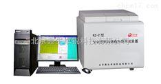 固体生物质燃料发热量检测仪 热值测试仪