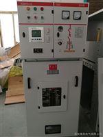 智能电网配输电设备XGN15-12高压环网柜.计量柜.PT柜系列
