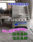 RKSF-40如克生产家禽粪便固液分离器