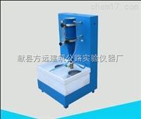 耐火材料标准 GB/T 17911-2006渣求含量分析测定仪厂家