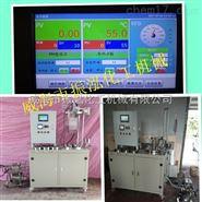 自動控制PH值NCA/NCM三元鋰電反應釜