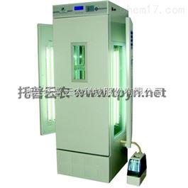 人工气候培养箱(268L)