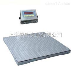 10吨电子地磅 上海地磅*