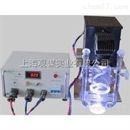 上海 氙灯光源,可实现投射和反射,适用于实验室