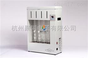 索氏脂肪测定仪JT-SXT-02、脂肪测定仪厂家自产自销