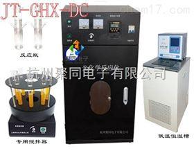 上海多功能控温光化学反应仪器JT-GHX-DC进口光源控制器