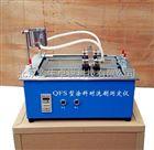 QFS耐洗刷测定仪耐擦洗测试仪/涂料耐洗刷测试仪