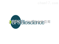 BPS bioscience代理