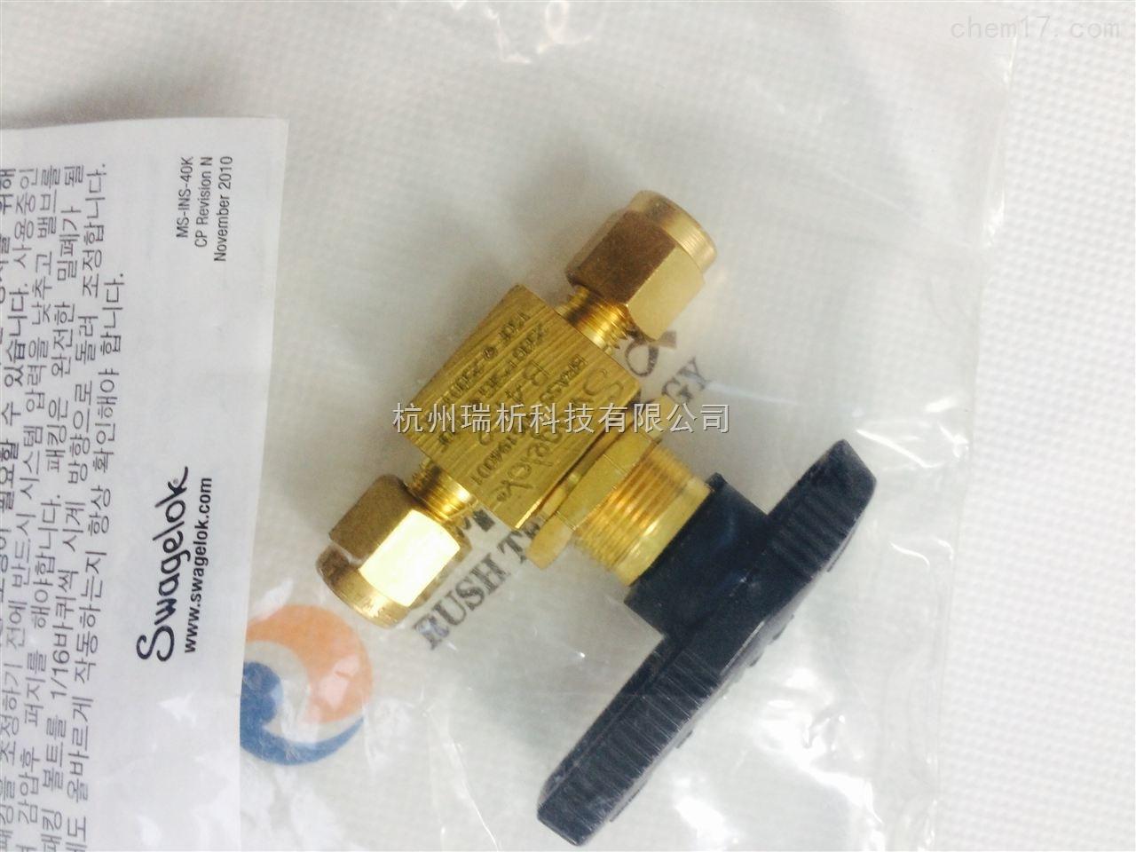 0100-2144色谱柱液相色谱柱0100-2144Ball valve, 18 inch