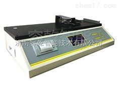 容乾纸板摩擦系数检测仪
