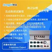 HP-RF300B天津 江苏薄膜热封性能检测仪厂家直销报价