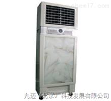 實驗室空氣淨化器