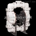 Sandpiper 3塑料泵S30