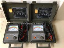 防雷检测仪器设备、防雷装置检测专业仪器;防雷装置安全检测仪器