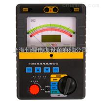 1200KD2676B高压指针绝缘电阻表