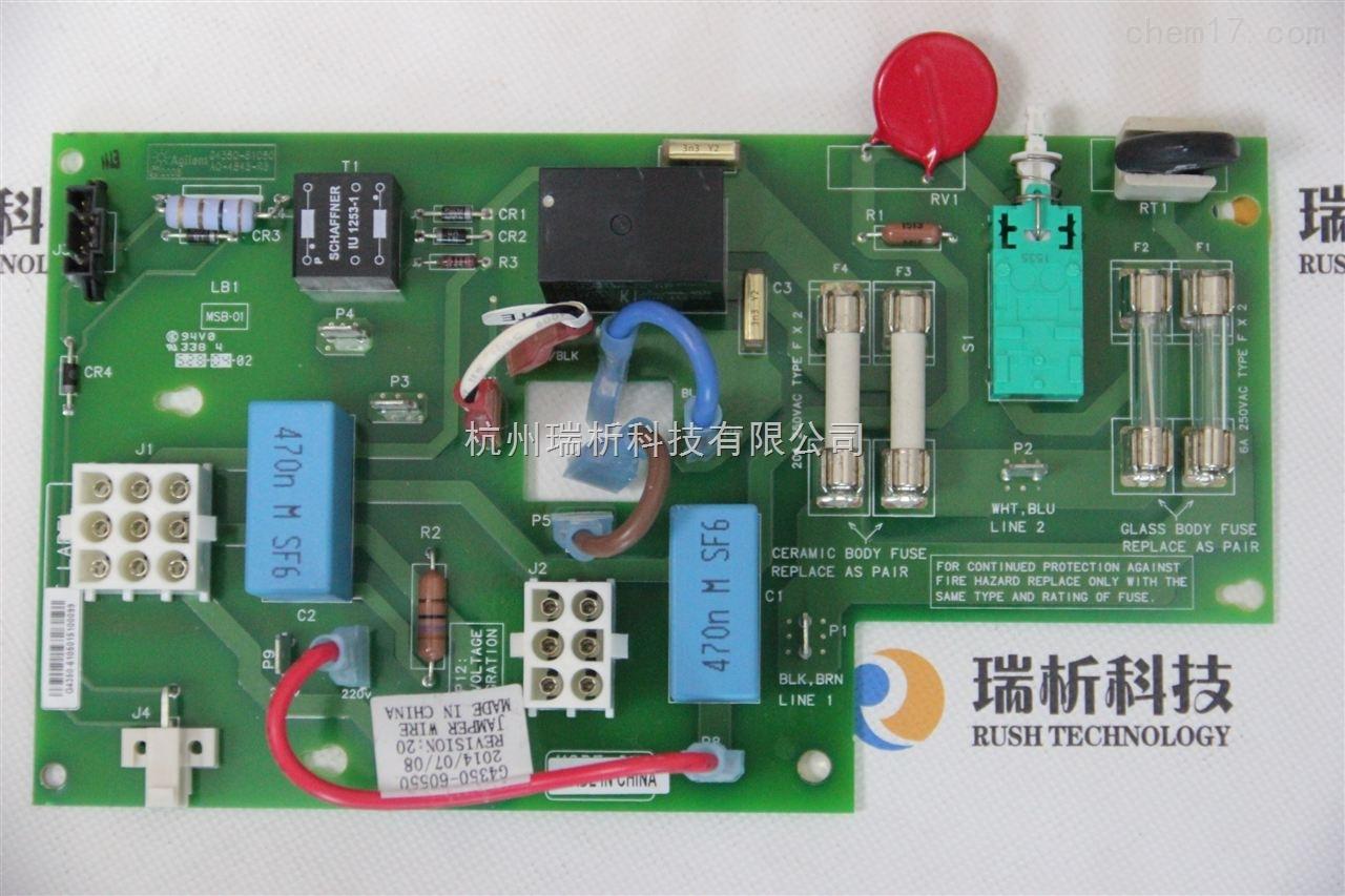 G4350-60550色谱柱液相色谱柱G4350-60550