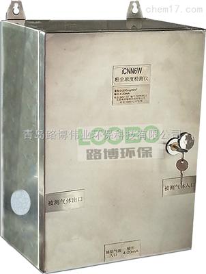 iCNN6W生产车间扬尘检测  iCNN6W(壁挂式)系列粉尘浓度检测仪