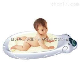 北京电子婴儿秤/辽宁婴儿体重测量仪价格