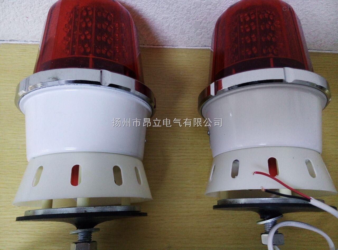 专业生产声光报警器/BBJ声光电子报警器