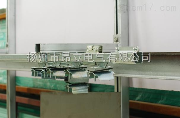电缆滑线HXDL-40/50/60/70/80/100