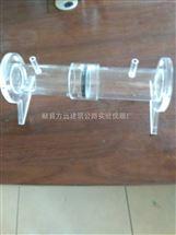 HR-LLS1型氯离子渗透性试验用设备、涂层抗氯离子渗透性试验装置