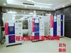 JW-2009可程式恒温恒湿试验箱立式(1000L)