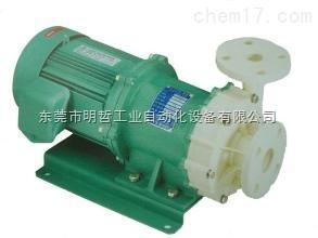 美国米顿罗MILTONROY磁力泵(磁力驱动泵)