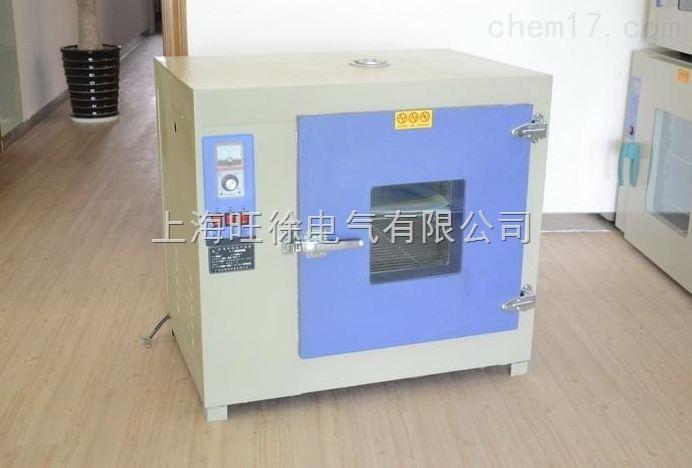 sd202a-1电热恒温干燥箱