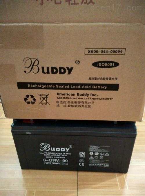 宝迪buddy蓄电池6gfm-10012v100ah