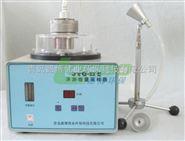 供应内蒙古JYQ-Ⅱ型浮游细菌采样器洁净室车间