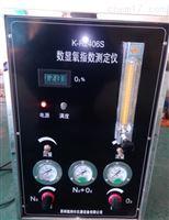 K-R2406S沧州市氧指数测试仪哪家好?