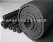 橡塑海绵板厂家 B1级材料