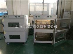 DHG-双层9240B定制双层台式烘箱