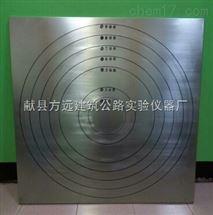 厂家直供混凝土T50坍落扩展度测定仪(底板图片)