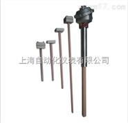 WRP-130鉑銠熱電偶