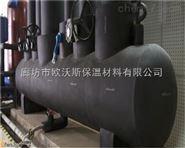 B2级橡塑海绵管