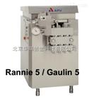 德国APV生产专用型高压均质机