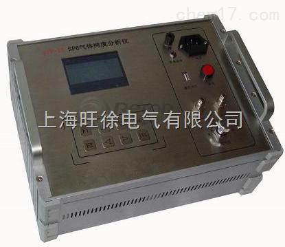 HD3308型SF6氣體純度測試儀