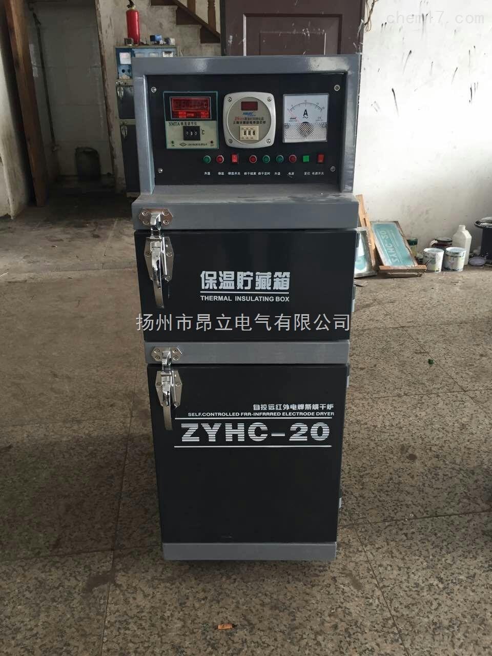 ZYHC-200电焊条烘干箱/烘干炉