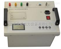 HF-9101F大地网接地电阻测试仪厂家