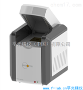 EDXRF硫分析儀