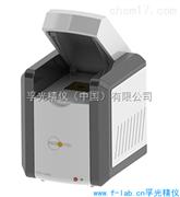 EDXRF硫分析仪