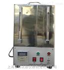 回收仪-沥青三氯乙烯回收仪操作程序