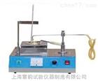 闪燃点仪、沥青克利夫兰闪点仪上海专业厂家
