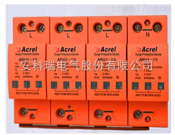 ARU1-15/255/NPEI級浪湧保護器