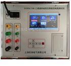 SY3006(10A)三通道助磁变压器直流电阻测试仪厂家